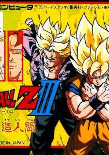 Dragon Ball Z III - Killer Androids
