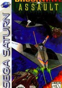Shockwave Assault – фото обложки игры