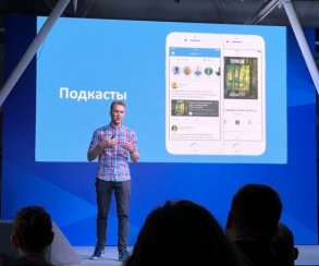 Развитие продолжается: «ВКонтакте» введет подкасты, улучшит опросы ипресечет кражу контента
