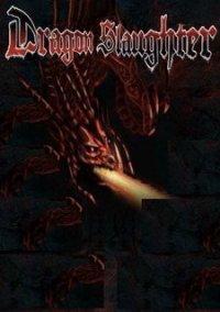 Dragon Slaughter Episode III - Dragon King – фото обложки игры