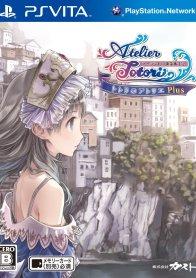 Atelier Totori Plus: The Adventurer of Arland