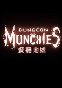 Dungeon Munchies – фото обложки игры