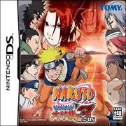 Naruto: Ninja Council 2 European Version – фото обложки игры