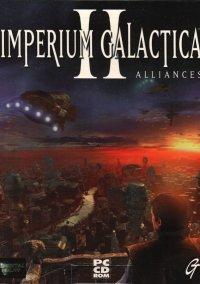 Imperium Galactica II: Alliances – фото обложки игры