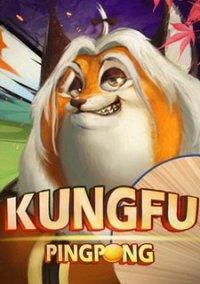 Kung Fu Ping Pong – фото обложки игры