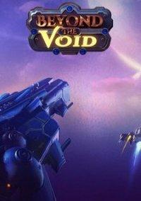 Beyond the Void – фото обложки игры
