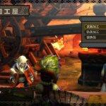 Скриншот Monster Hunter 3 Ultimate – Изображение 110