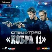 Alarm für Cobra 11 Vol. 3 – фото обложки игры