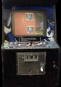 Gladiator – фото обложки игры