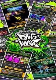 DanceDanceRevolution Classroom Edition
