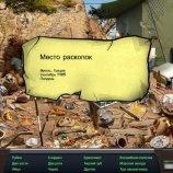 Скриншот Ночная смена – Изображение 6
