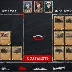 Скриншот Heroes of Card War – Изображение 1