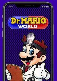 Dr. Mario World – фото обложки игры