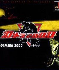 Gamera 2000 – фото обложки игры