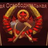 Скриншот World in Conflict: Soviet Assault – Изображение 3
