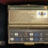 Скриншот Secret Government – Изображение 3