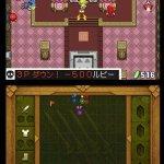 Скриншот The Legend of Zelda: Four Swords – Изображение 10