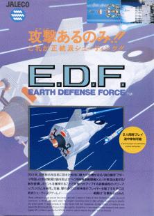 E.D.F.: Earth Defense Force