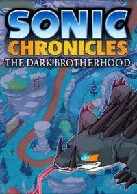 Sonic Chronicles: The Dark Brotherhood – фото обложки игры