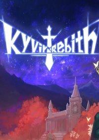 Kyvir: Rebirth – фото обложки игры