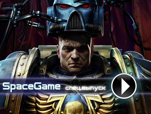 Еженедельный дайджест игровых новостей SpaceGame. Спецвыпуск