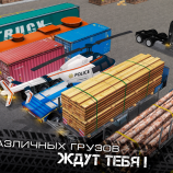 Скриншот World of Truck: Build Your Own Cargo Empire – Изображение 3