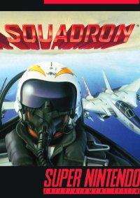 U.N. Squadron – фото обложки игры