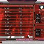 Скриншот VitalSign – Изображение 38