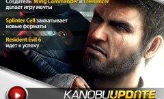 Kanobu.Update (11.10.12)