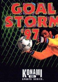 Goal Storm '97 – фото обложки игры