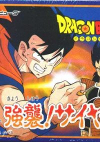 Dragon Ball Z: Attack of the Saiyans – фото обложки игры