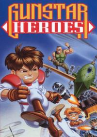Gunstar Heroes – фото обложки игры