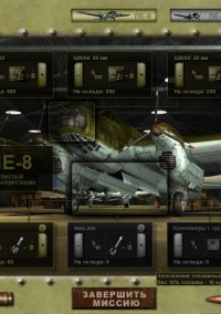 Сталинские соколы – фото обложки игры