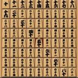 Скриншот GinseiShogi – Изображение 4