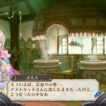 Скриншот Atelier Meruru Plus: The Apprentice of Arland – Изображение 121