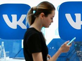 «ВКонтакте» запускает собственное интернет-издание «Фокус»
