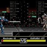 Скриншот Mazin Saga: Mutant Fighter – Изображение 4