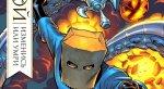 Комикс-гид #4. Черепашки-ниндзя из90-х, хулиганская супергероика исатира нафилософов. - Изображение 15
