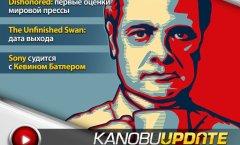 Kanobu.Update (08.10.12)