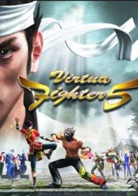 Virtua Fighter 5 – фото обложки игры