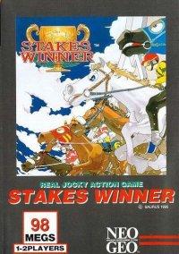 Stakes Winner – фото обложки игры