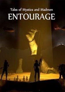 TMM: Entourage