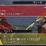 Скриншот Mahou Shoujo Lyrical Nanoha A's Portable: The Battle of Aces – Изображение 3