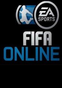 FIFA Online – фото обложки игры