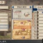 Скриншот Valkyria Chronicles 3 – Изображение 8