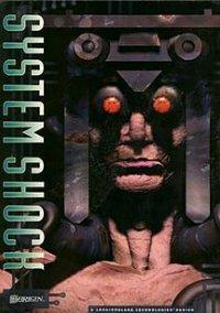 System Shock – фото обложки игры
