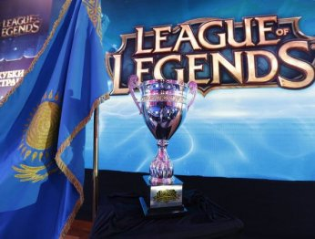 Как прошел «Кубок Стран» по League of Legends