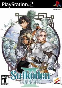 Suikoden III – фото обложки игры