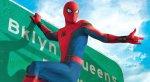 Самые проблемные супергерои Marvel для экранизации. - Изображение 11