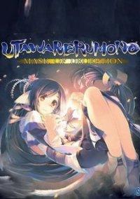 Utawarerumono: Mask of Deception – фото обложки игры